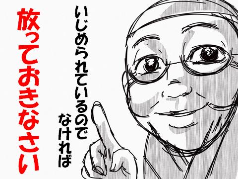 っふぇ2aeabacd-s