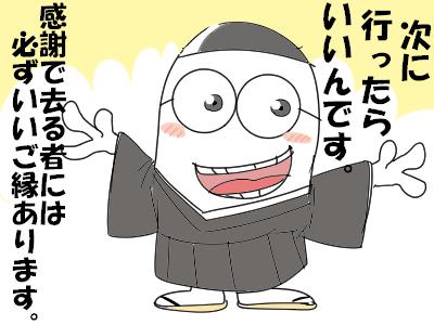 fimage7