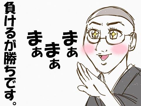 fっふぇ1d8987ff-s