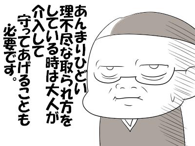 ああえe0011291