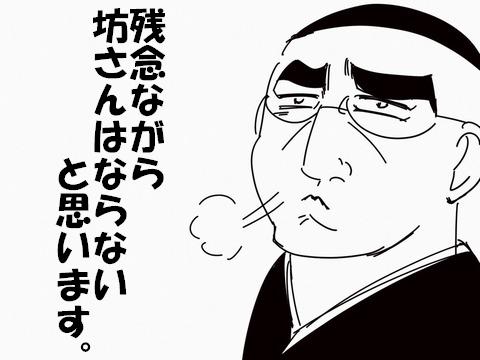 fっふぇ54e60cdc-s