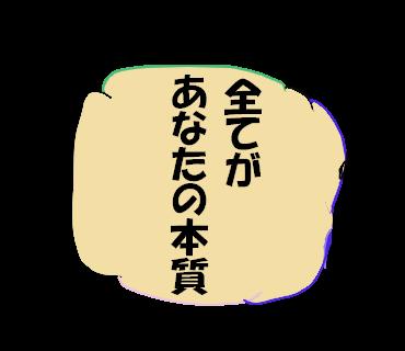 ffhhfっふぇtk1本質1
