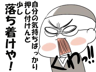 え112fecf6252