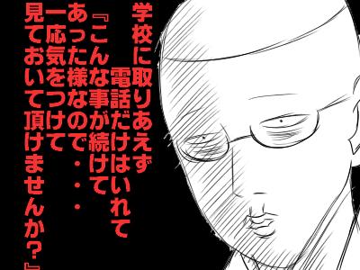fdc65b7664