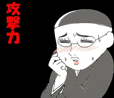 っぐ坊主7