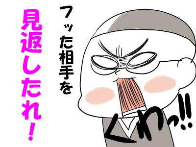 っふぇqqfecf6252
