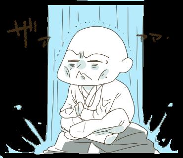 ライン用_修行j