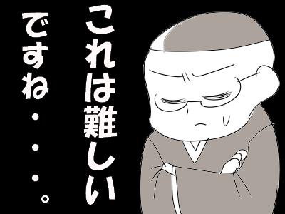 dddれ5c1e4d42