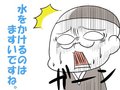 うぇええ9dfa4f1c
