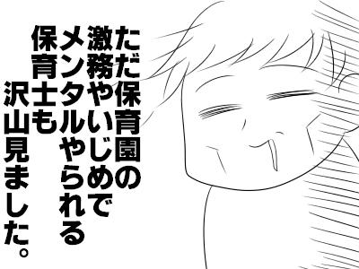 っふぇ1c71f6b4