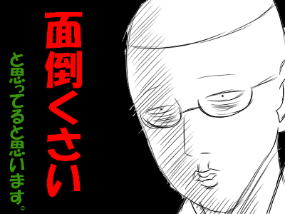 っふぇttdc65b7664
