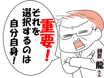 gkーー1c59fa51