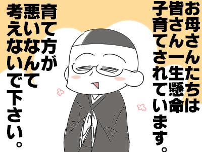 fimage9