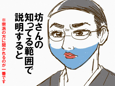 っふぇ926ccbae-s