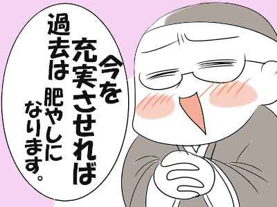 っふぇffa29c7514