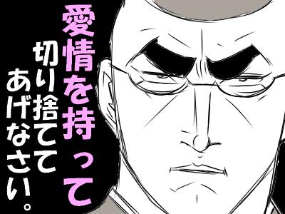 ggg坊主5