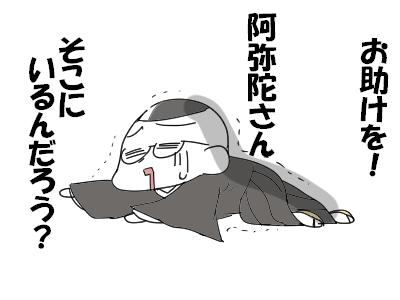 kkimage11