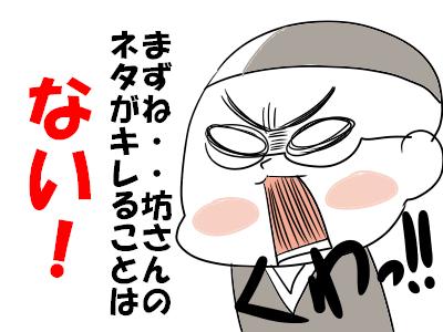 えwfecf6252