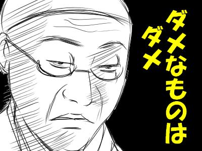 っふぇda9844b8