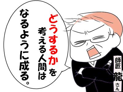 ffhhfふぇーー1c59fa51