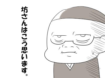 っふぇe0011291
