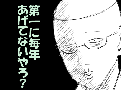 っだwdc65b7664