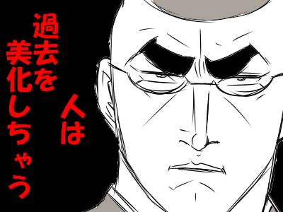 kk坊主5
