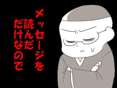 jj5c1e4d42