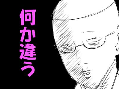 っげdc65b7664