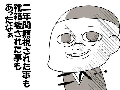 っふぇd520bbfb