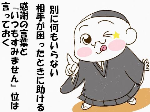 fffっふぇe37bbff5-s