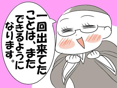 ふゅい坊主6