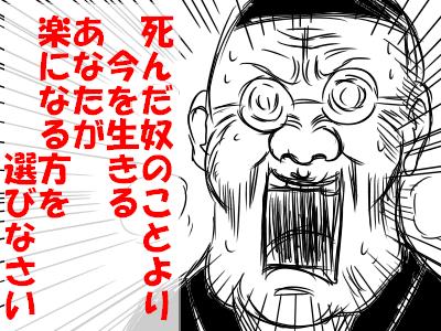 っふぇqqq6f40a225