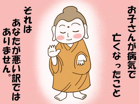 fっふぇbdf91dd8-s