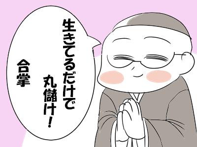 せえr36981c89f