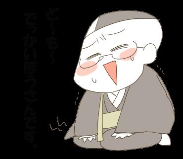 gggライン用_お坊さん