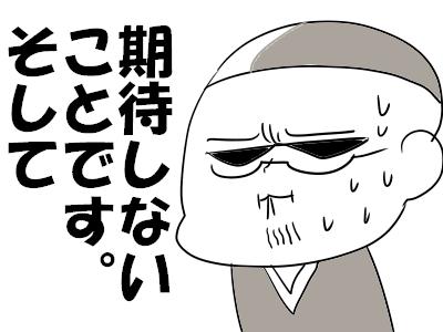 っふぇkk41ba28fe