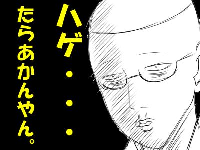 ええdc65b7664