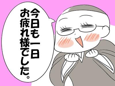 っせtって坊主6