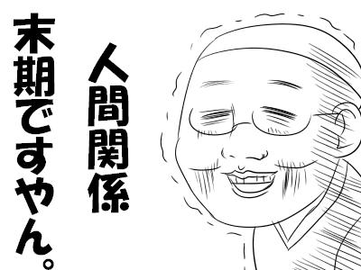 っふぇ2eb548fd