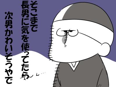 っふぇIMG_5077