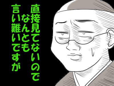 fっふぇ443cb455