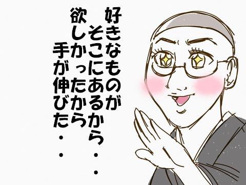 ffっふぇえ1d8987ff-s