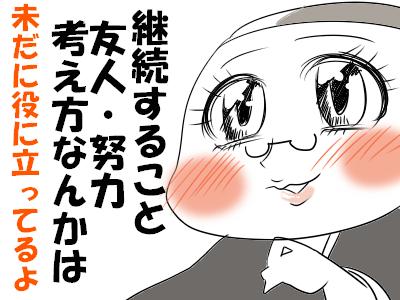 fっふぇ9cc51d45