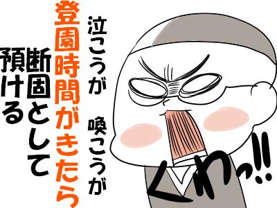 fっふぇfecf6252