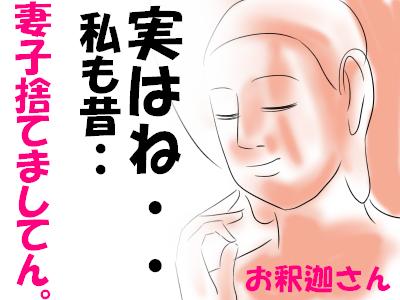 っけwb3c12a62
