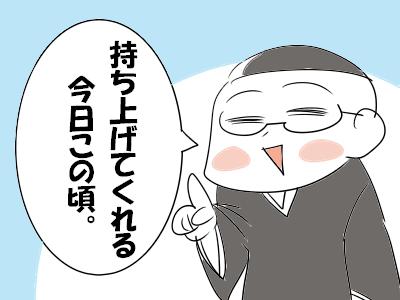坊主1 gjっじ