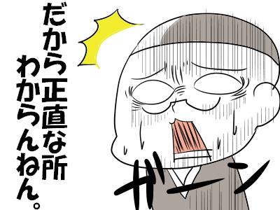 っせ9dfa4f1c