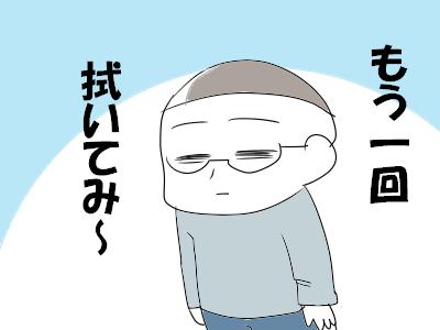d1121999a0a41
