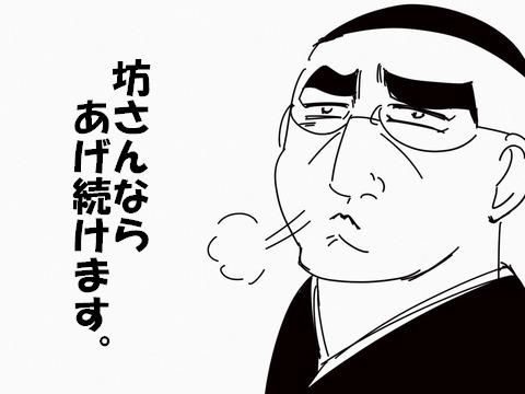 っふぇ54e60cdc-s